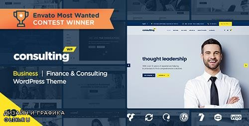 t - Consulting v3.7 - Business, Finance WordPress Theme - 14740561 -