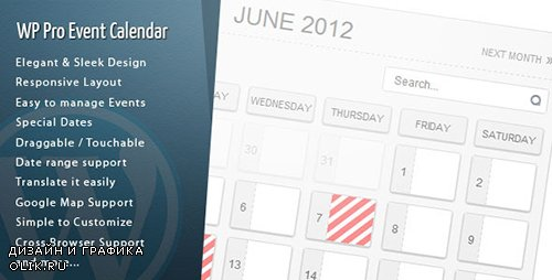 CodeCanyon - Wordpress Pro Event Calendar v2.9.5 - 2485867