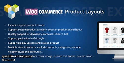 CodeCanyon - Woocommerce Products Layouts v2.2.31 - 7384574