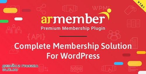 CodeCanyon - ARMember v1.8.1 - Complete WordPress Membership System - 17785056 -