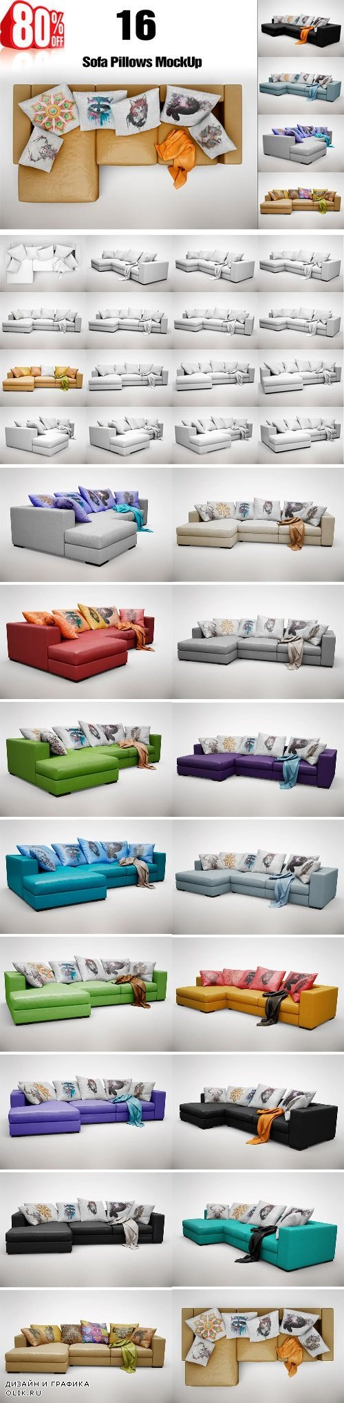 Bundle Sofa Pillow MockUp - 1361282