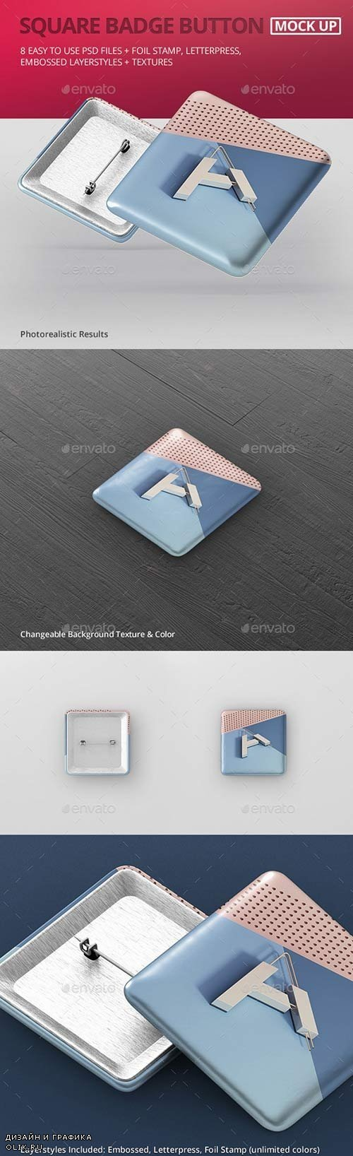 Square Badge Button Mockup 19266547