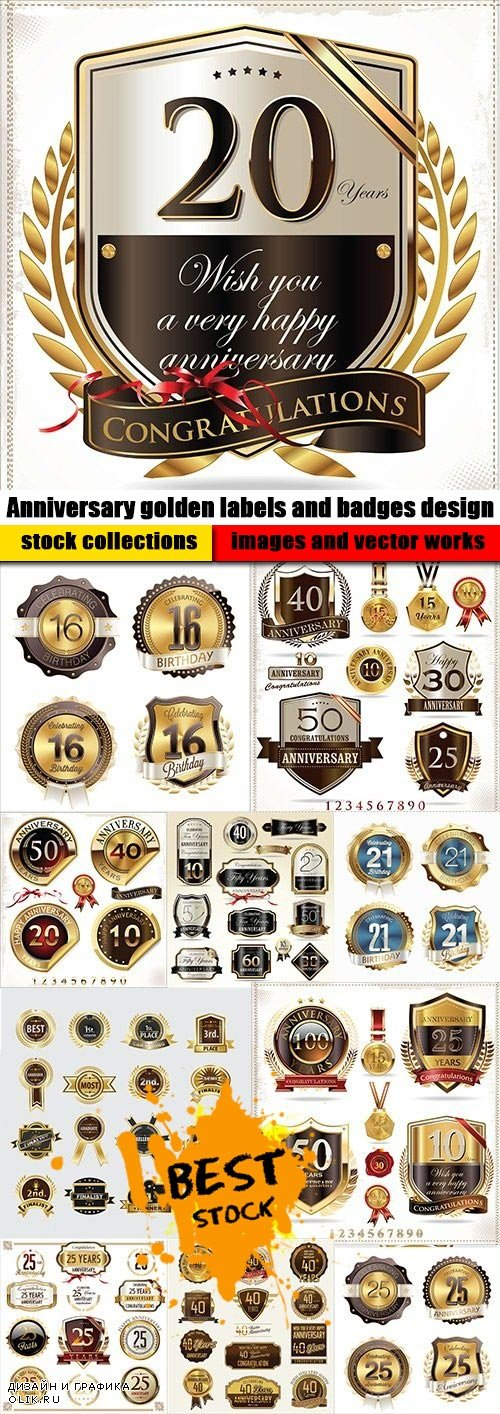 Anniversary golden labels and badges design