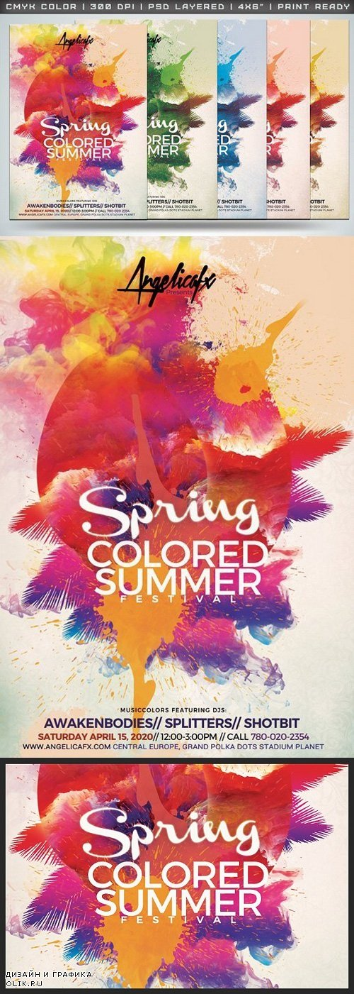 Spring Colored Summer Flyer Template 1409390