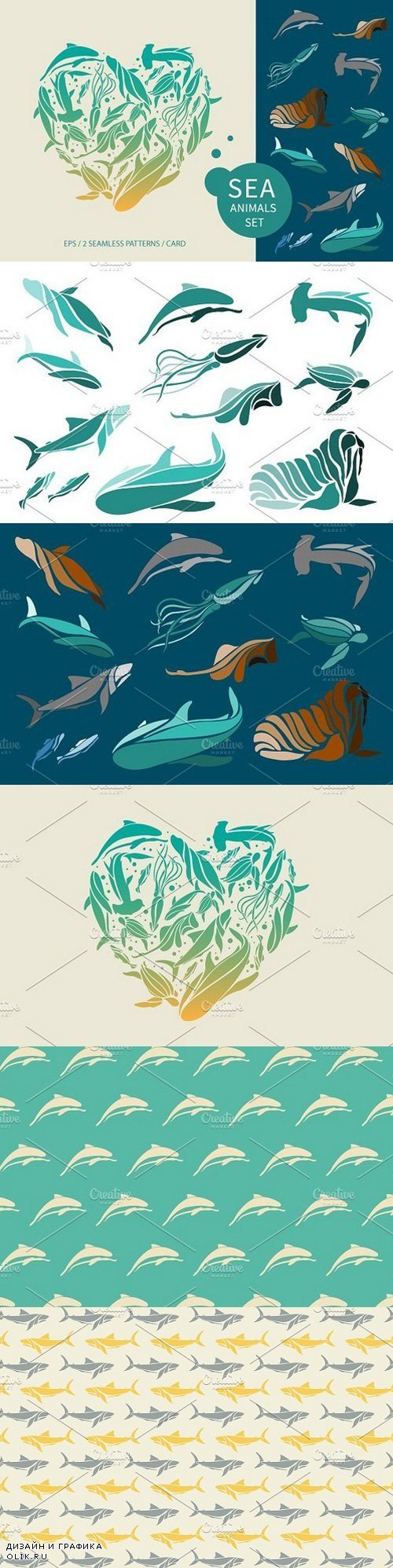 Vector sea animals collection 399879