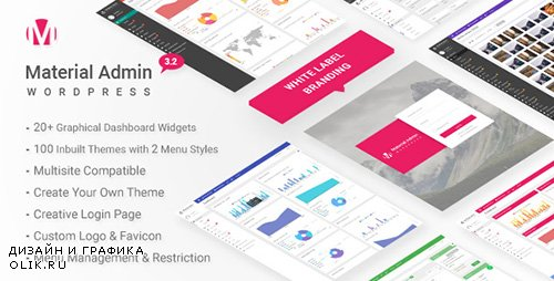 CodeCanyon - Material v3.2 - White Label WordPress Admin Theme - 18155767