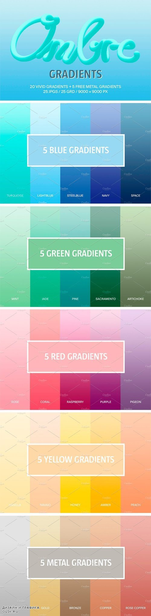 Ombre Gradients - 1479710