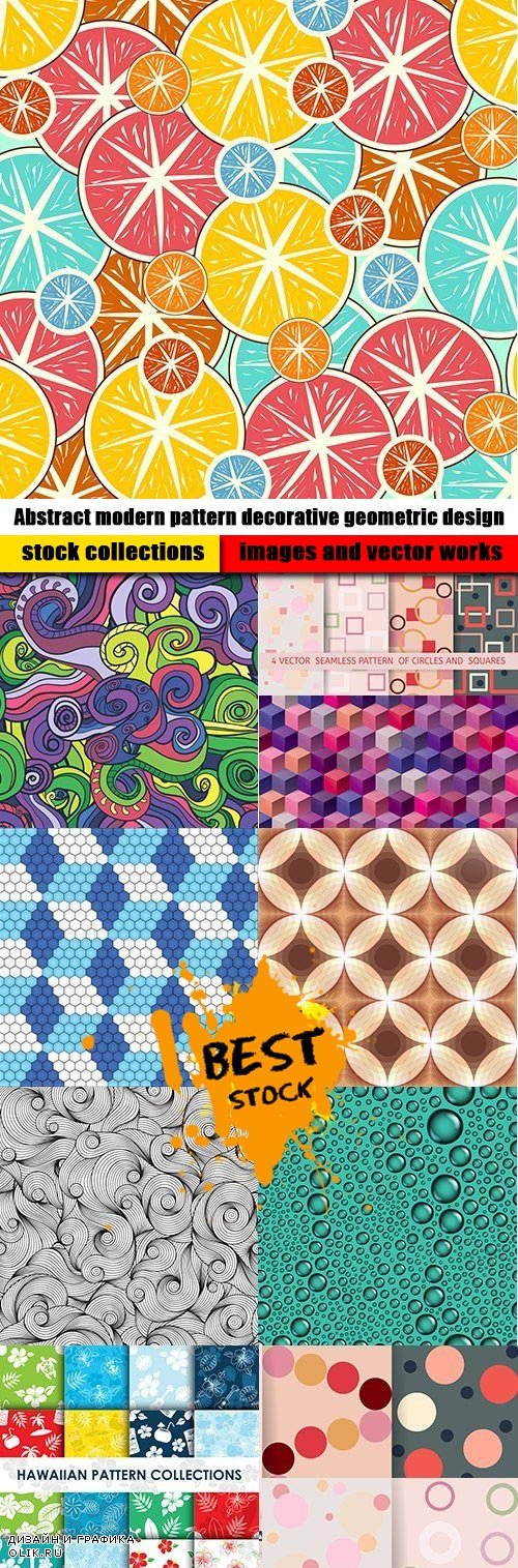 Abstract modern pattern decorative geometric design
