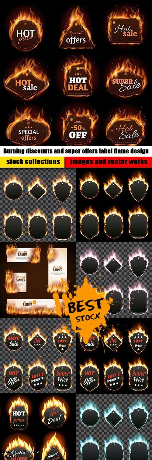 Burning discounts and super offers label flame design