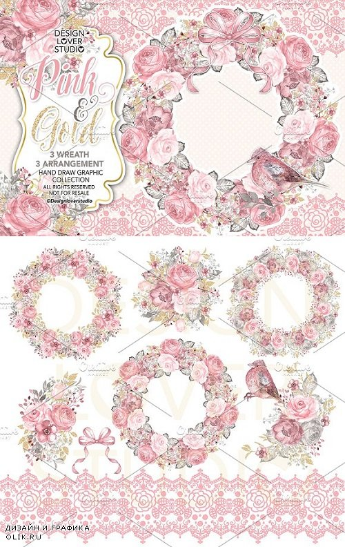 Watercolor PINK and GOLD wreaths 1448327