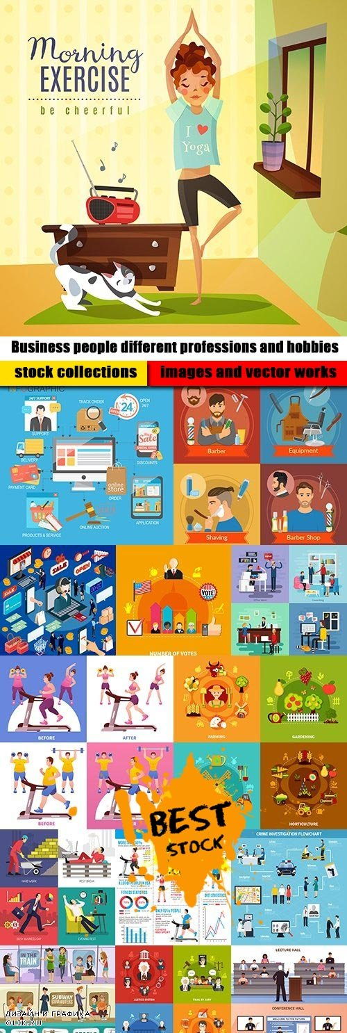 Business people different professions and hobbies