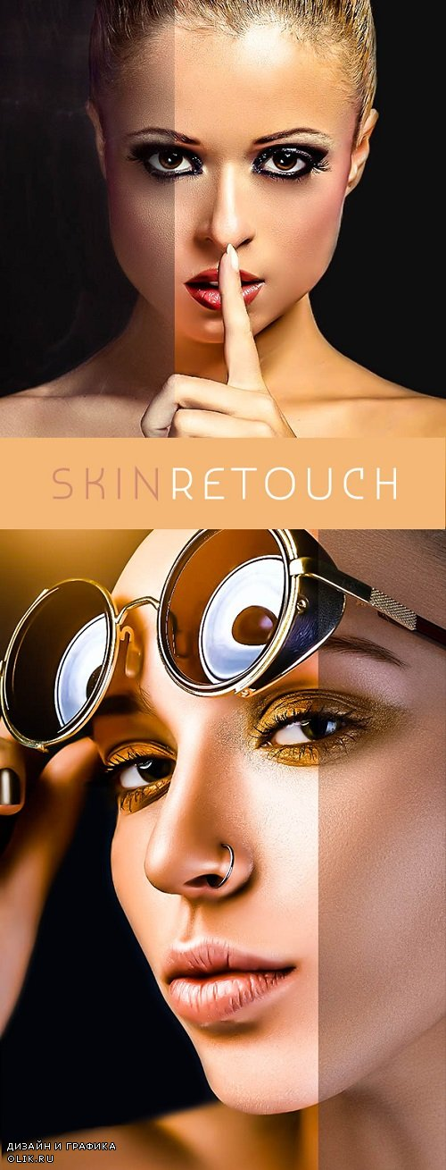 Skin Retouch LRM Presets 19981818