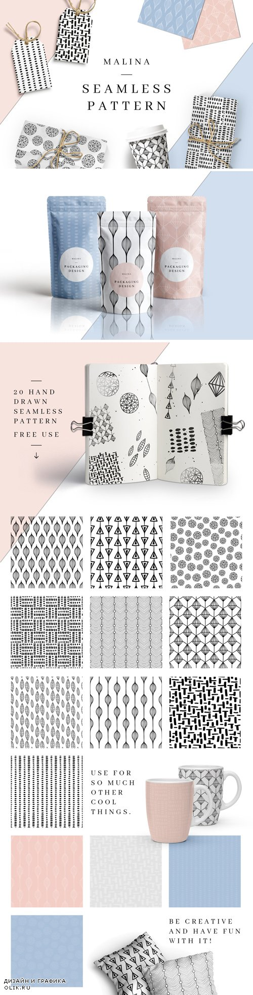 20 Handdrawn Seamless Patterns