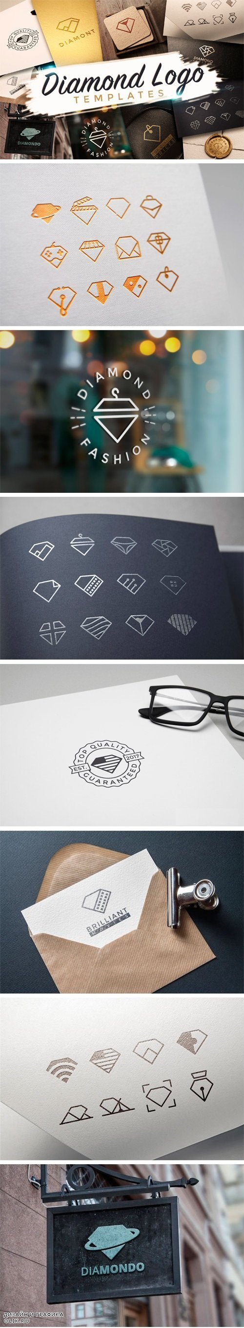 32 Brilliant Diamond Logo Templates - 1527486