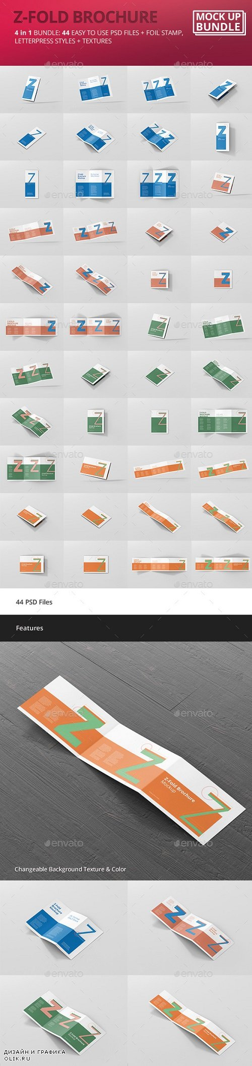 Z-Fold Brochure Mockup Bundle - 20015051