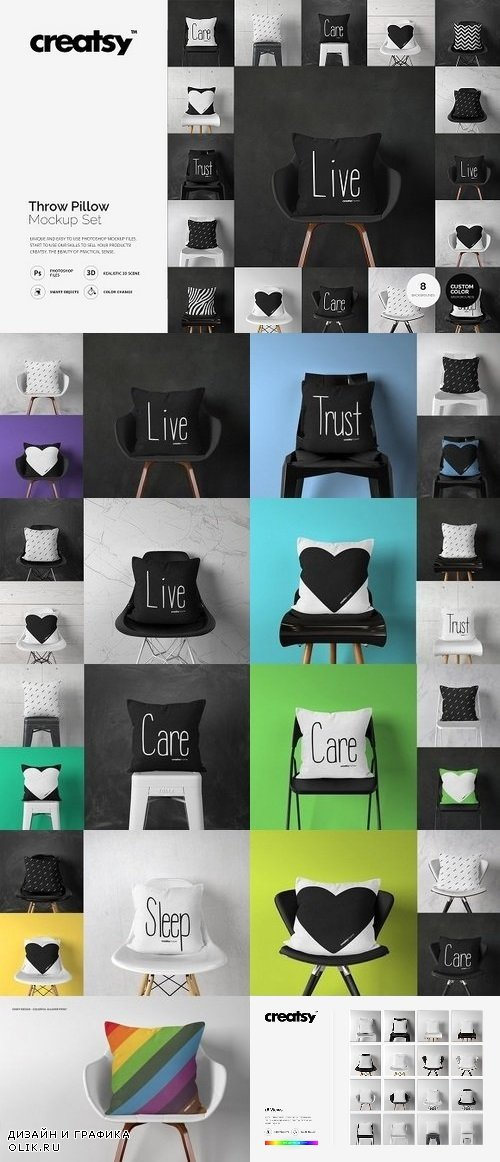 Throw Pillow Mockup Set 1274999