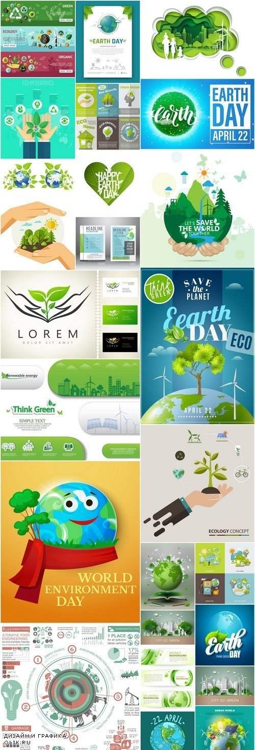 Earth Day Eco Concept - 25 Vector