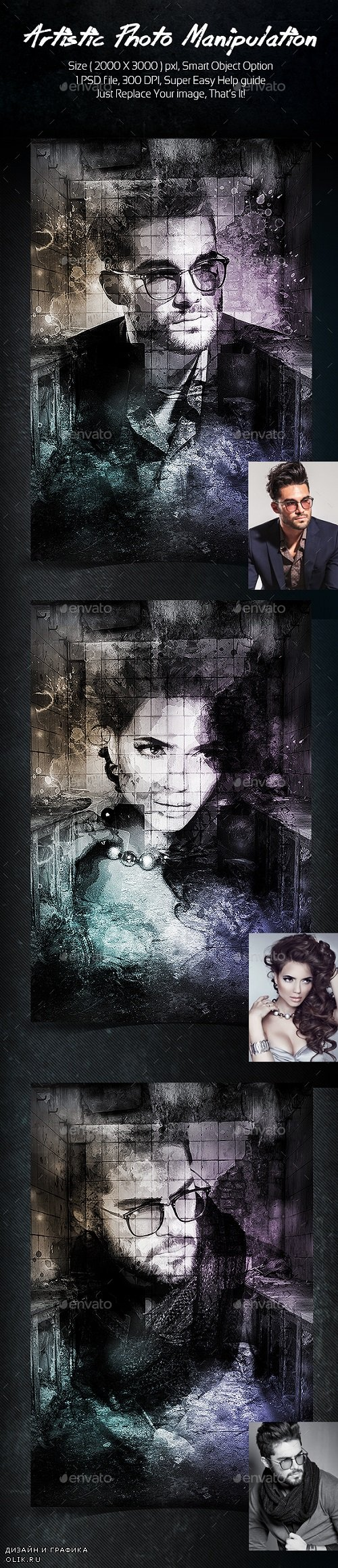 Artistic Photo Manipulation Template 20021215