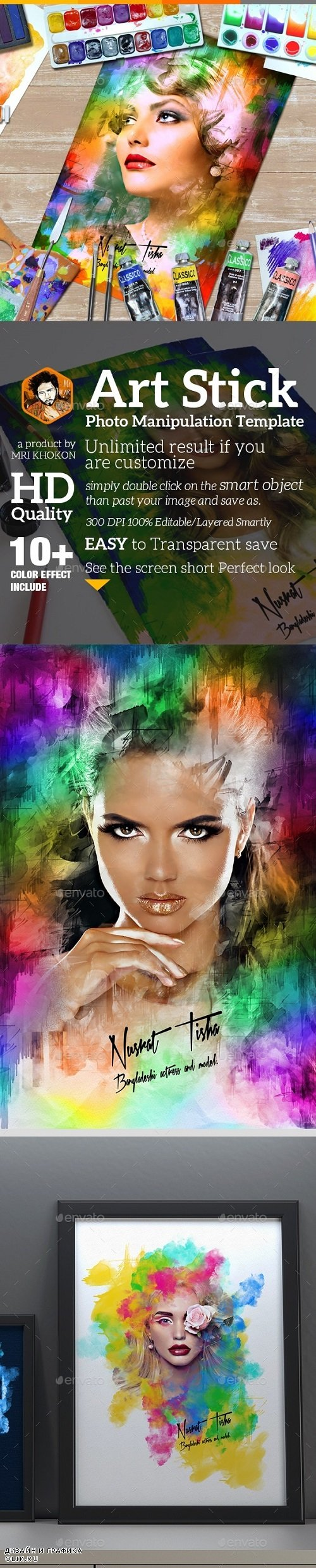 Artistic Photo Manipulation Template 19982810