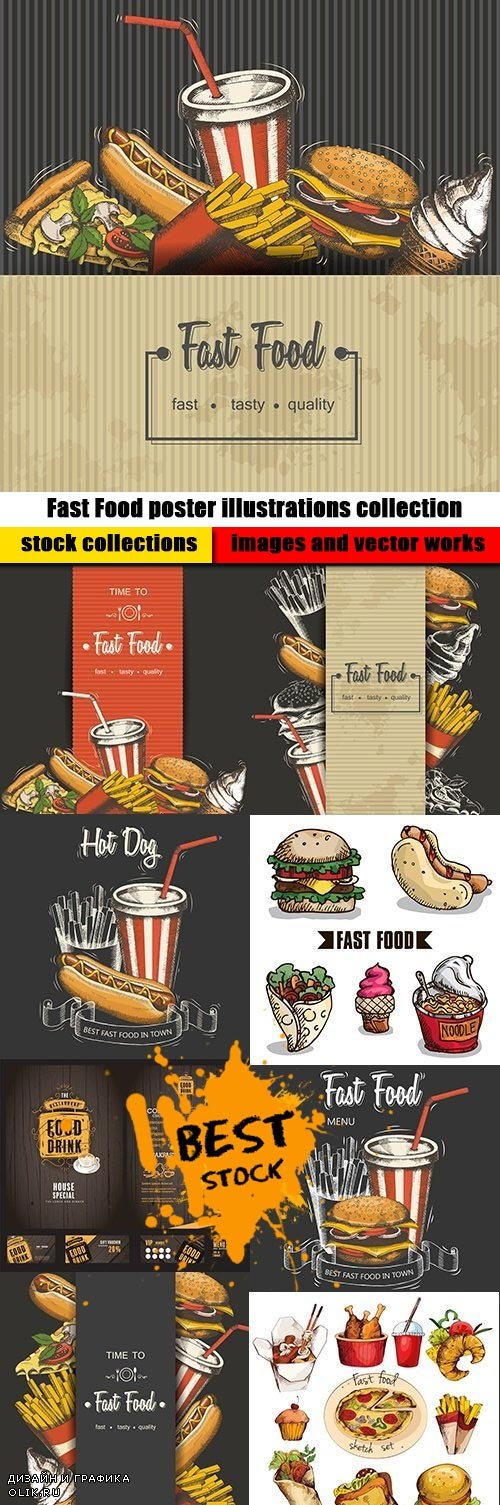 Fast Food poster illustrations collection