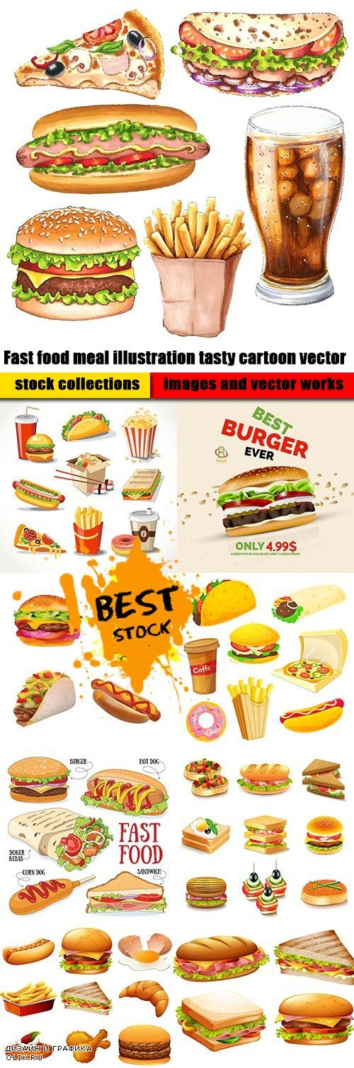 Fast food meal illustration tasty cartoon vector