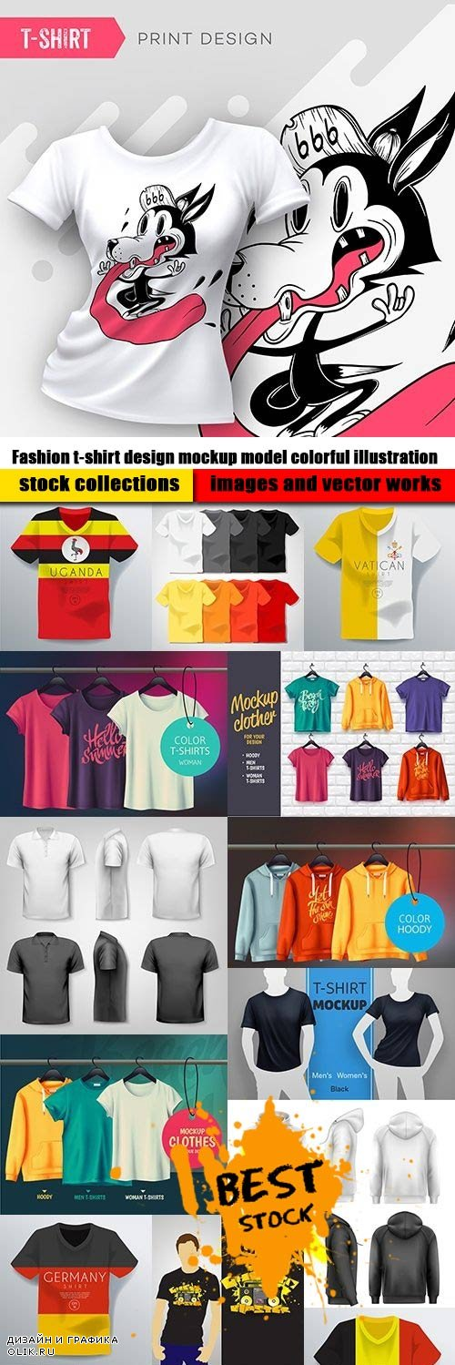 Fashion t-shirt design mockup model colorful illustration