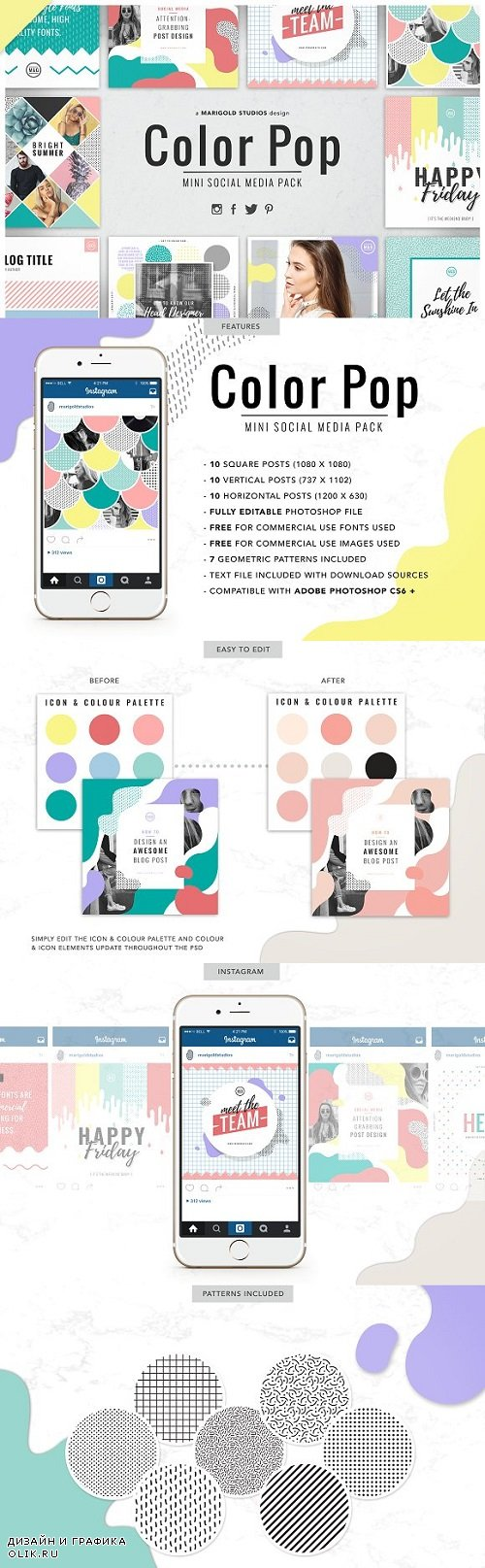 Mini Color Pop Social Media Pack - 1585776