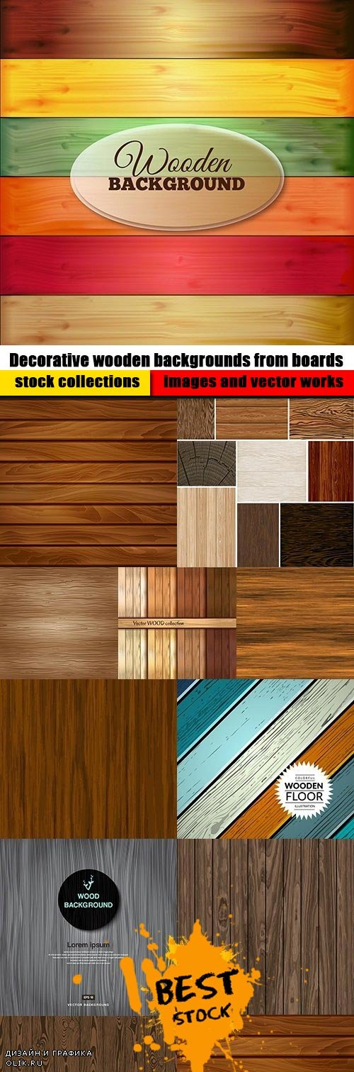Decorative wooden backgrounds from boards