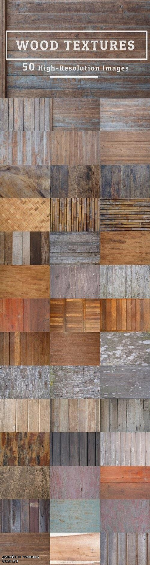 50 Wood Texture Background Set 10 1084551