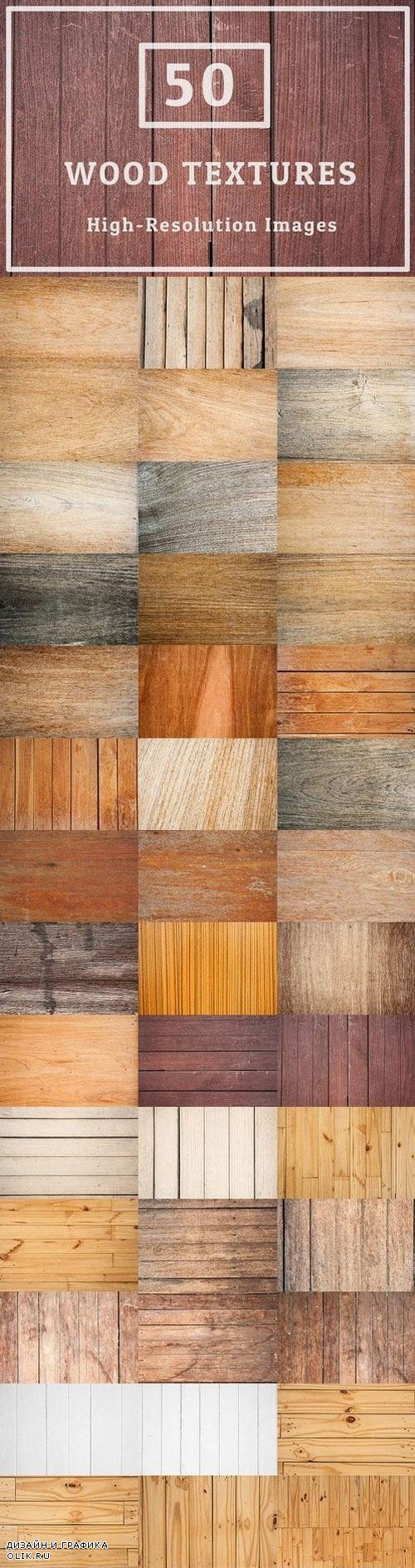 50 Wood Texture Background Set 07 623589