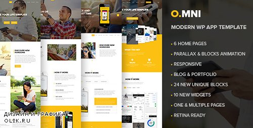 ThemeForest - Omni  v1.5.4 - Stylish Powerful One Page and Multipage App and Software WP Theme - 13850909