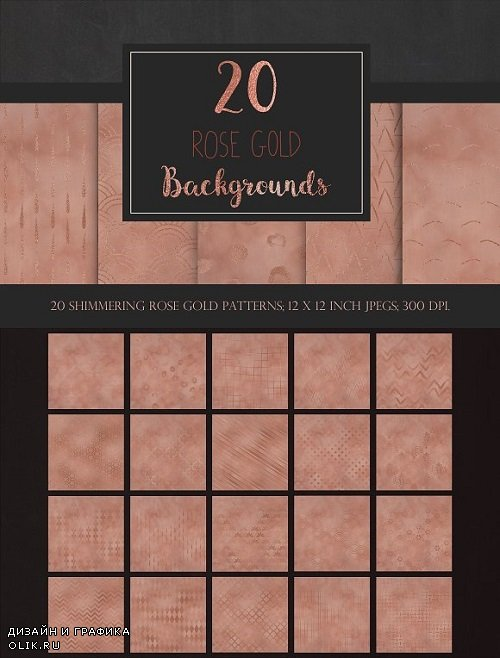 Rose Gold Geometric Backgrounds 1495179