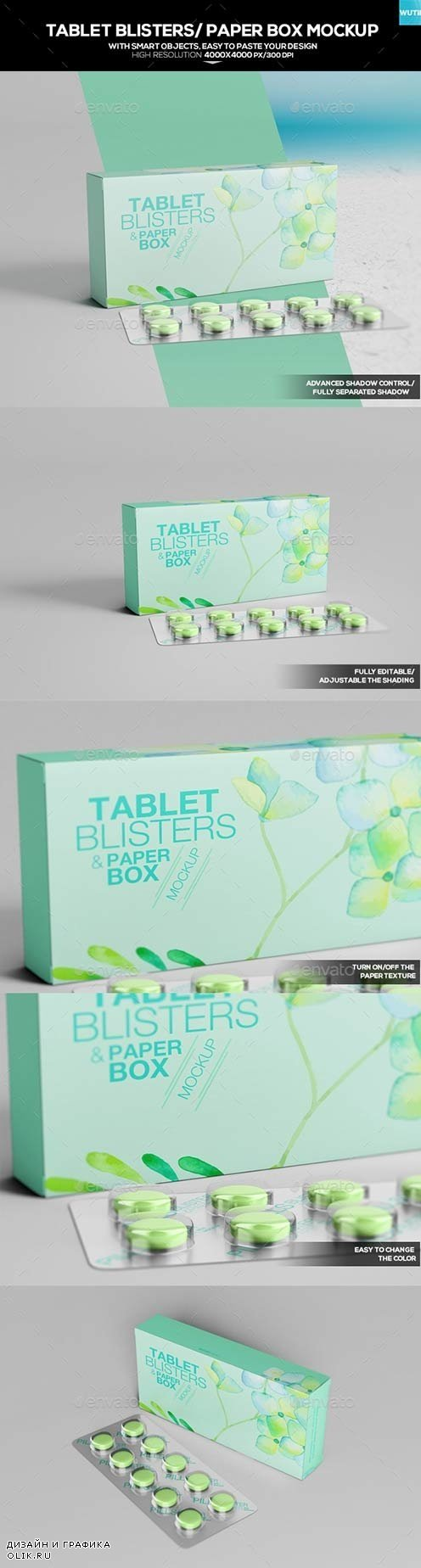 Tablet Blisters/ Paper Box Mockup 20140915