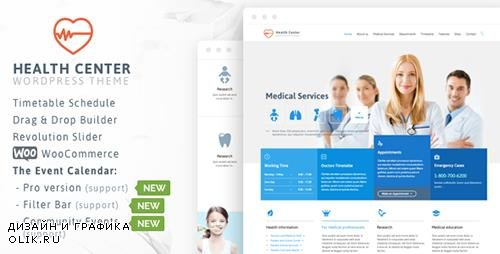 ThemeForest - Health Center v18.0 - Medical & Dentist - Medical WordPress - 7322125