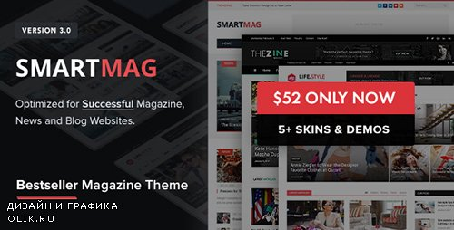 ThemeForest - SmartMag v3.1.0 - Responsive & Retina WordPress Magazine - 6652608