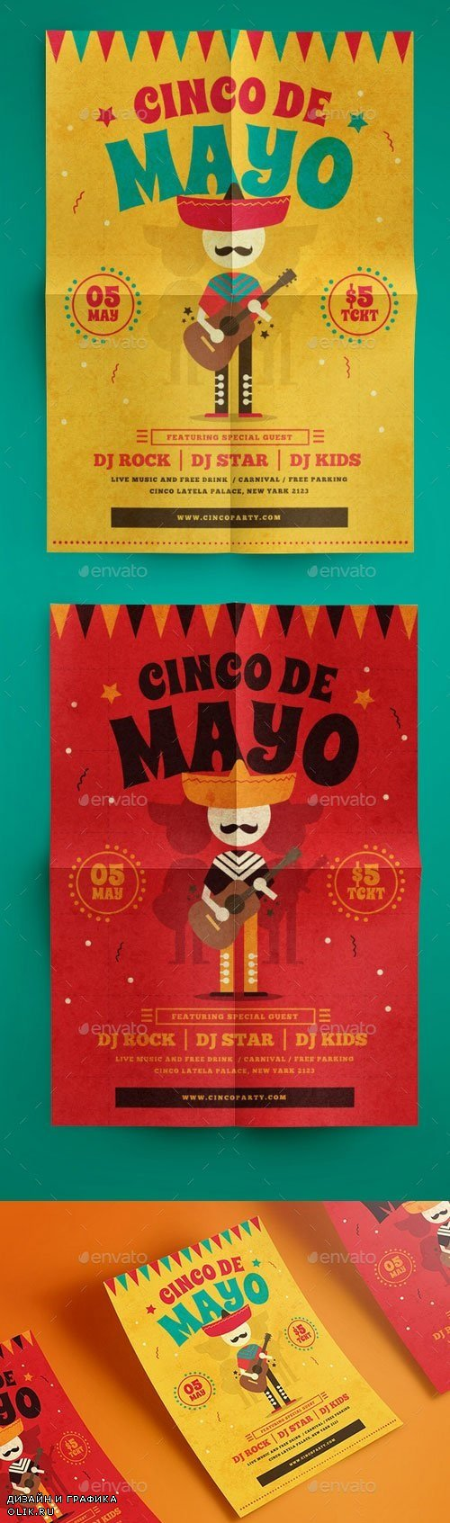 Modern Cinco De Mayo Flyer 19754173