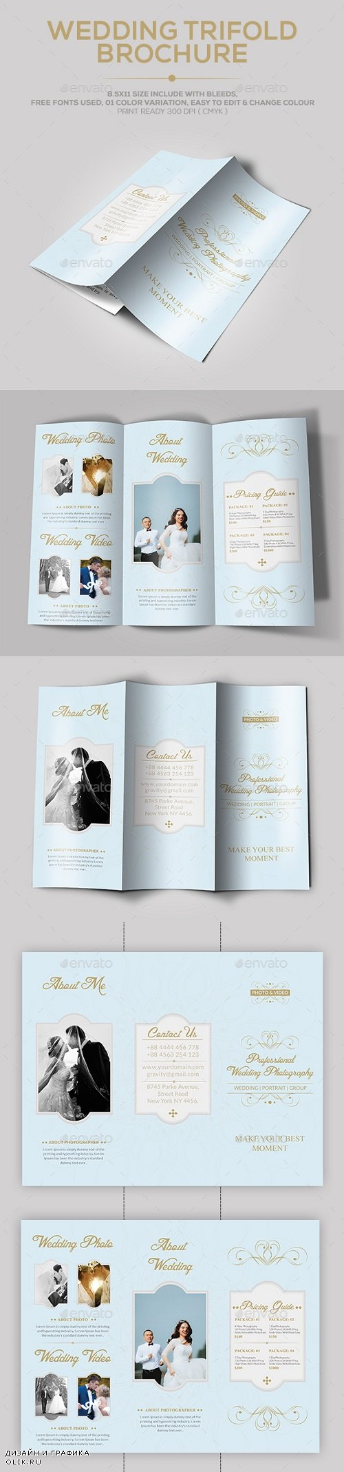 Wedding Brochure template - 19902041