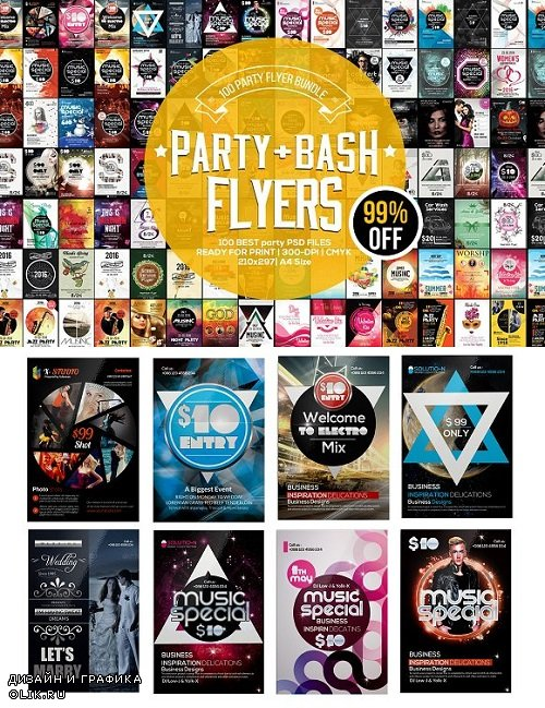 100 All Event Flyer Bundle - 1458889