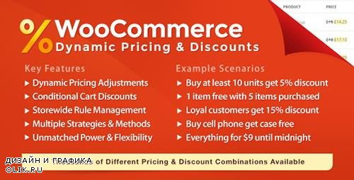 CodeCanyon - WooCommerce Dynamic Pricing & Discounts v2.0 - 7119279