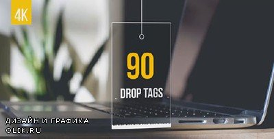 90 Drop Tags - Project for AFEFS (Videohive)