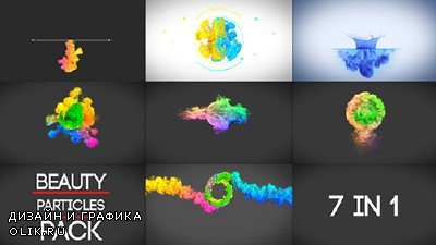 Beauty Particles Logo Pack - Project for AFEFS (Videohive)