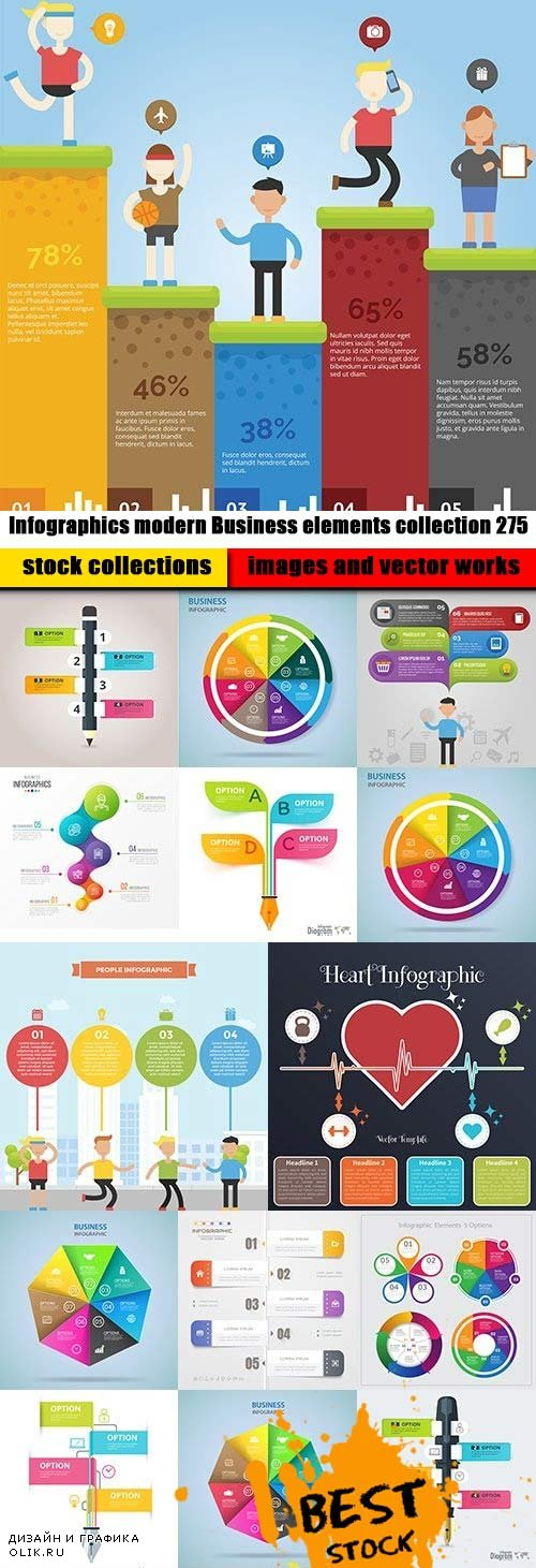 Infographics modern Business elements collection 275
