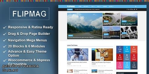 ThemeForest - Flip Mag v1.1.0 - Responsive WordPress News Theme - 15473840