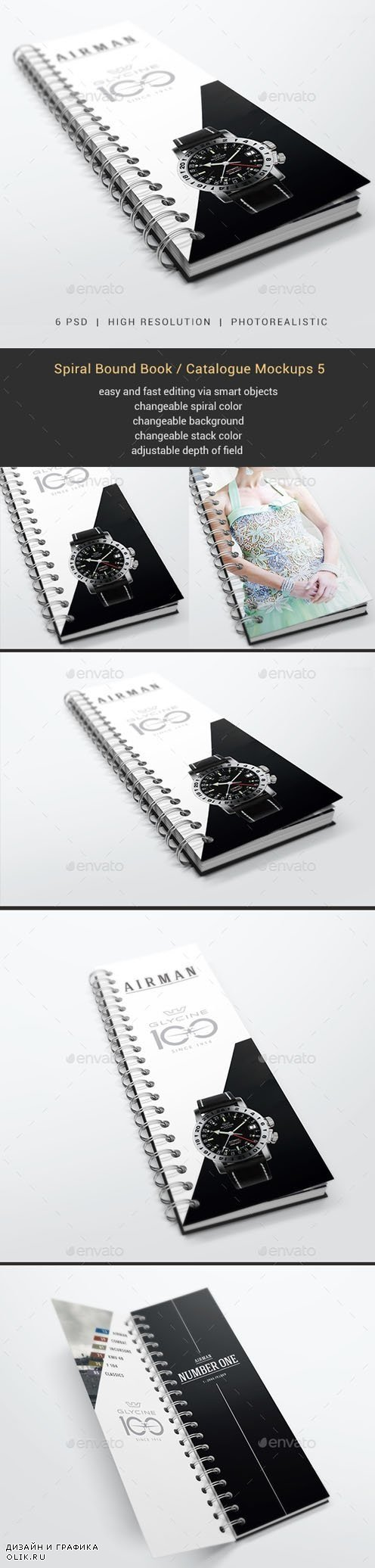 Spiral Bound Book / Catalogue Mockups 5 20218869