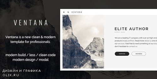 ThemeForest - Ventana v1.0 - Simple User Interface Template - 19865366