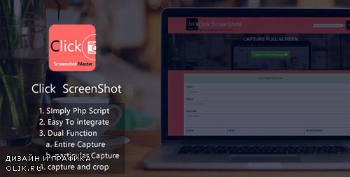 CodeCanyon - Click v1.0 - Screenshots master - 18649779