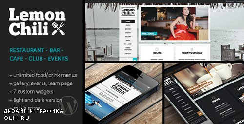 ThemeForest - LemonChili v3.0 - A Restaurant WordPress Theme - 4565068