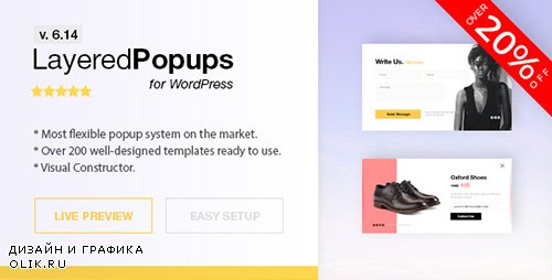 CodeCanyon - Popup Plugin for WordPress - Layered Popups v6.14 - 5978263
