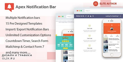 CodeCanyon - Apex Notification Bar v1.0.4 - Responsive Notification Bar Plugin for WordPress - 19496995