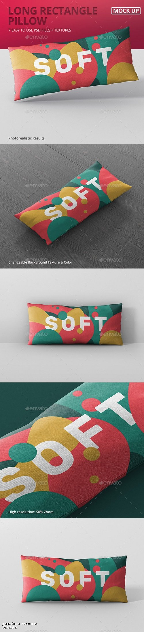 Pillow Mockup - Long Rectangle 20138983